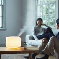 Large Aroma Diffuser by Muji