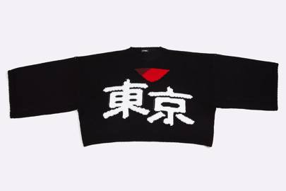 Jumper by Raf Simons x The Woolmark Company