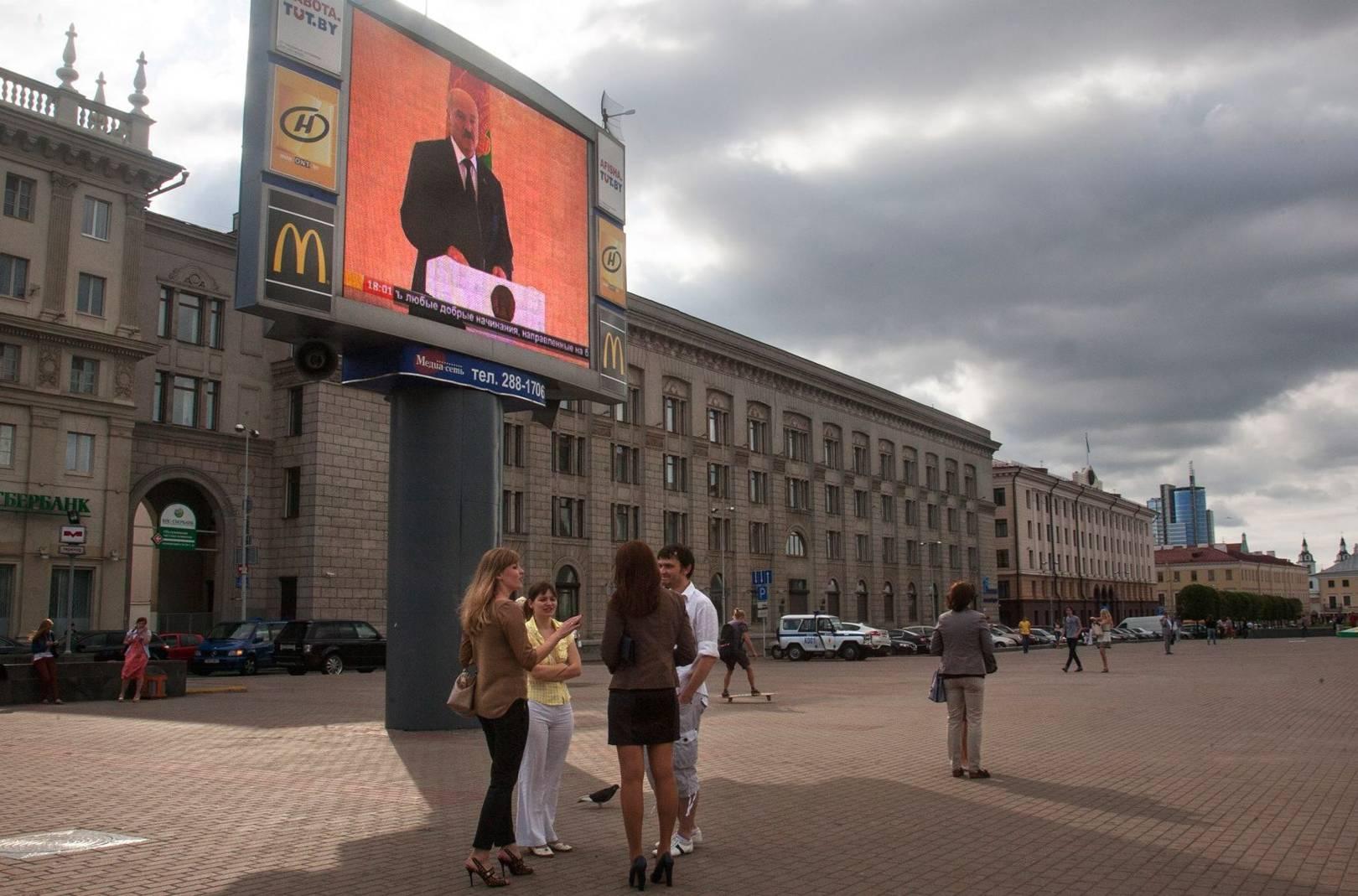 Belarus through the eyes of the British
