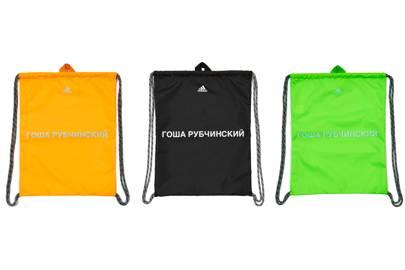 Gosha x Adidas Gym Bag
