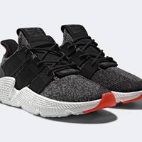 Adidas Prophere trainers