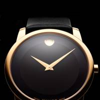 Museum Classic by Movado