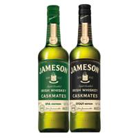 Jameson Caskmates IPA and Stout Editions