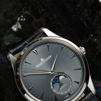 Master Ultra Thin Moon in white gold by Jaeger-LeCoultre