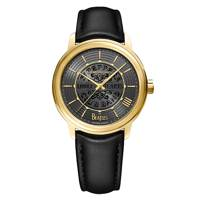 Maestro 'The Beatles Sgt Pepper's Limited Edition' watch by Raymond Weil