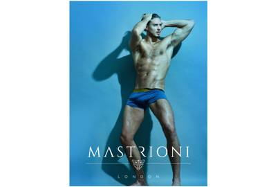 Bronze Triple Panther Trunks by Mastrioni