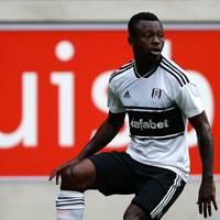 Jean Michaël Seri – Nice to Fulham (£25 million)