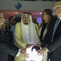 21 May 2017: Trump touches the orb
