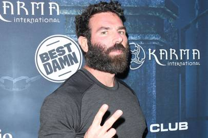 aa1a4142db How Dan Bilzerian would prepare for an MMA fight