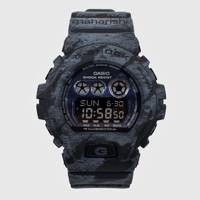 Casio G-Shock Maharishi Limited Edition