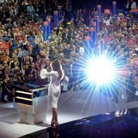 18 July 2016: Trump's wife plagiarises Michelle Obama's speech