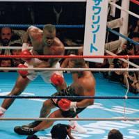Mike Tyson vs James 'Buster' Douglas, 1990