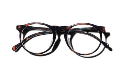Glasses by Topman