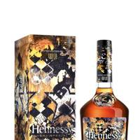 Very Special Limited Edition 2018 Cognac by Hennessy