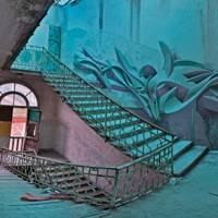 Peeta's 3D graffiti