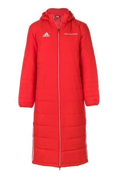 Padded coat by Gosha Rubchinskiy x Adidas