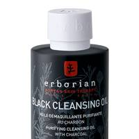 Black Cleansing Oil by Erborian - 8/10