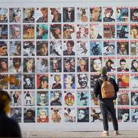 Ongoing: The Face Cover Archive at Coal Drops Yard