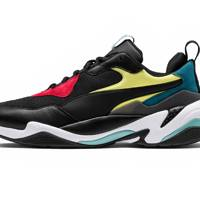 Thunder Spectra trainers by Puma