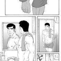 My Brother's Husband by Tagame Gengoro