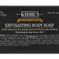 Kiehl's Grooming Solutions Exfoliating Body Soap