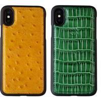 Premium Leather iPhone X Case by BAK London